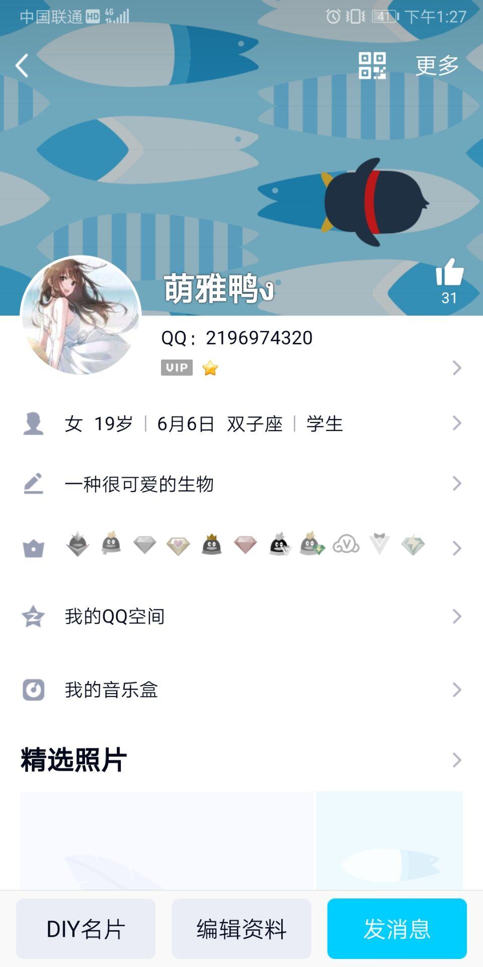 QQ图片20200925191022