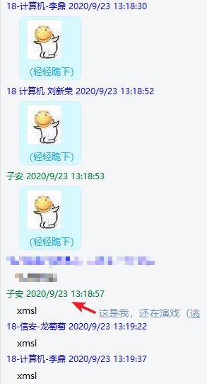 image-20200925190640376
